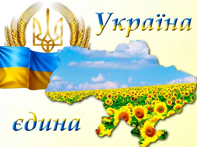 Скачать шаблони для презентації в українському стилі